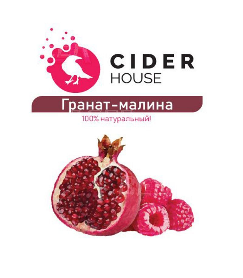 Фонте ПОШ Малина-Гранат/Fonte POSH Rasberry-Granate  30л.
