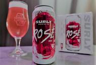 Розовое пиво